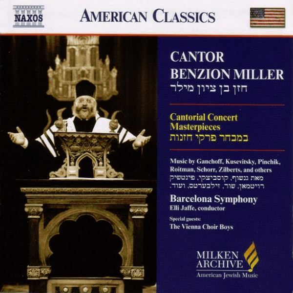 American Classics - Cantor Benzion Miller Cantorial Concert Masterpieces