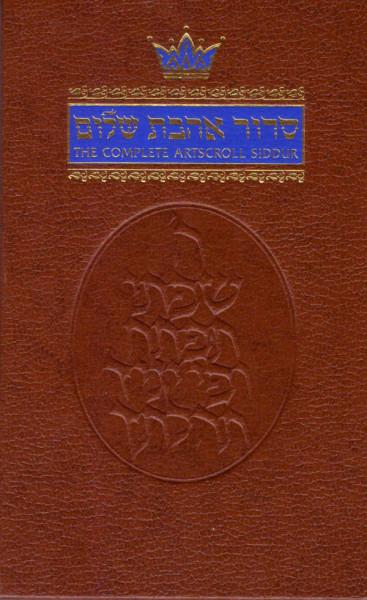 The complete Artscroll Siddur