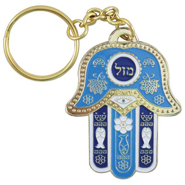 Schlüsselanhänger Chamsa *Mazel* blau