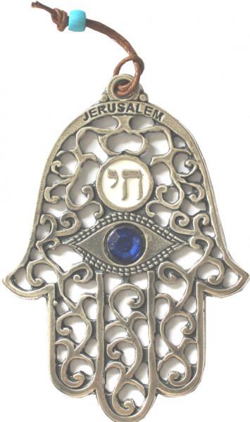 Haussegen Chamsa *filigran* mit blauem Stein (groß)