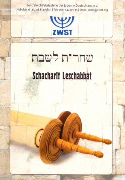 Schacharit Leschabbat