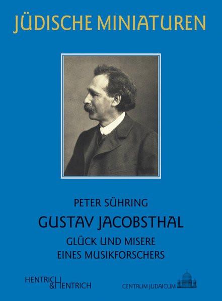 Gustav Jacobsthal