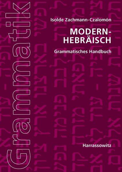 Modern-Hebräisch