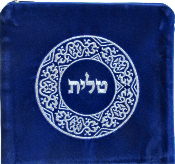 Tallit/ Tefillin Tasche *Kreise* königsblau kleineres Format 26x25cm