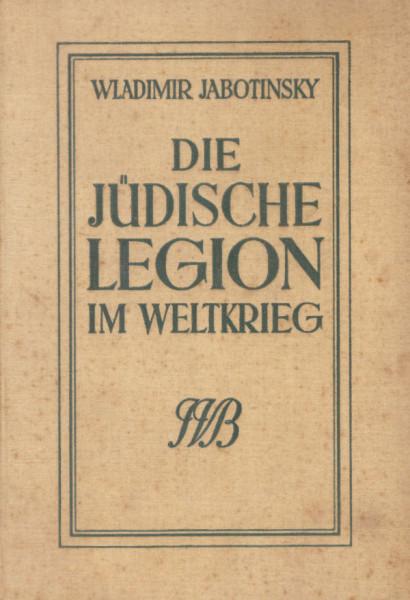 Die jüdische Legion im Weltkrieg