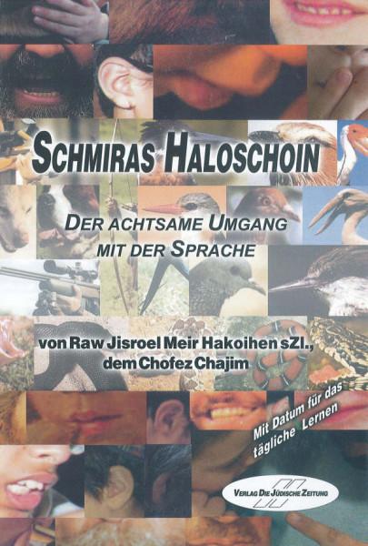 Schmiras Haloschoin