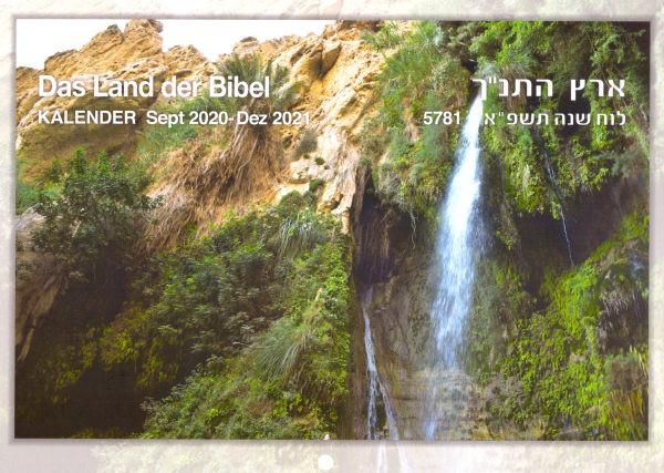 Das Land der Bibel und seine Menschen