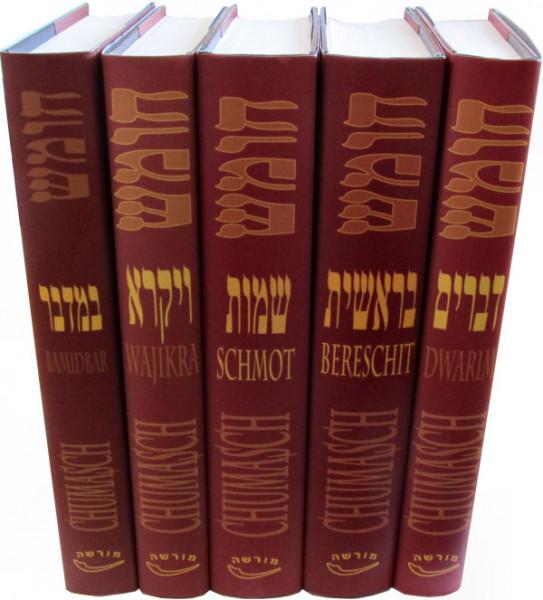 Chumasch. Die Fünf Bücher der Tora mit Raschi-Kommentar und Haftarot in fünf Bänden