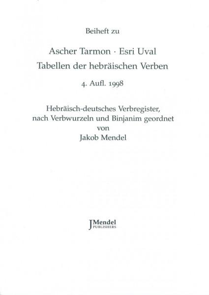 Hebräisch-deutsches Verbregister, nach Verbwurzeln und Binjamin geordnet von J. Mendel