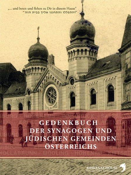 Gedenkbuch der Synagogen und jüdischen Gemeinden Österreichs