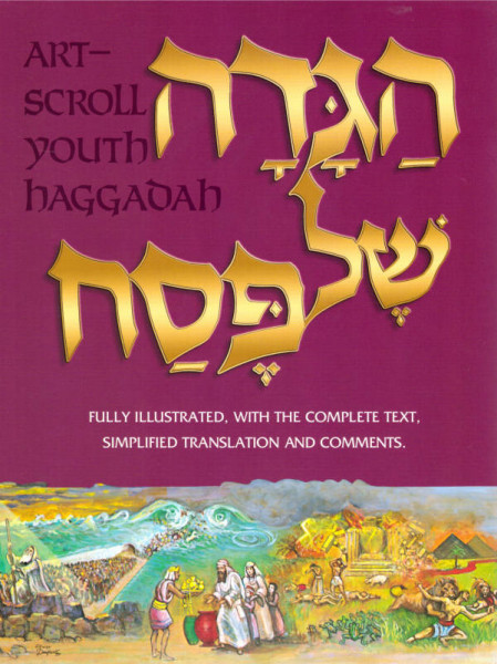 Artscroll Youth Haggadah schel Pessach