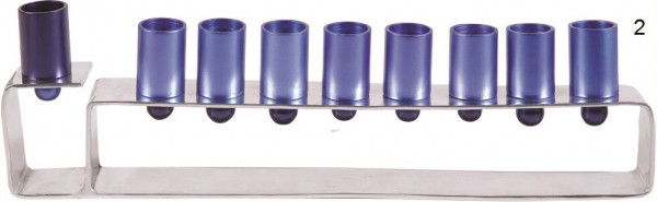 Chanukia eckig blau eloxiertes Metall 11cm