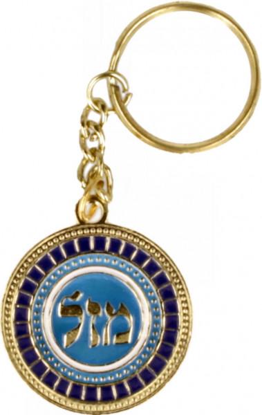 Schlüsselanhänger Mazel, rund