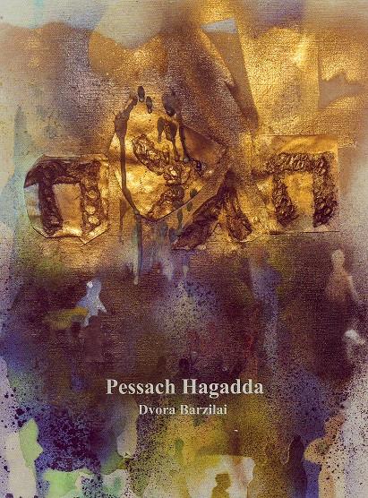 Pessach Hagadda