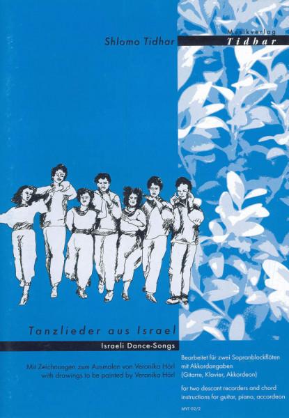 Tanzlieder aus Israel