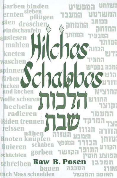 Hilchos Schabbos