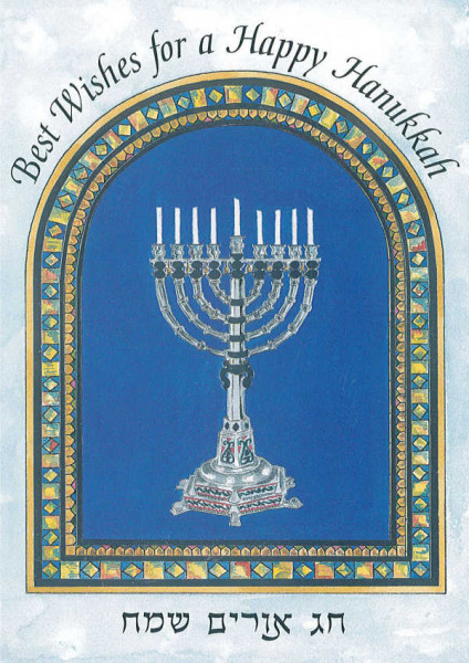 Best Wishes for a Happy Hanukkah