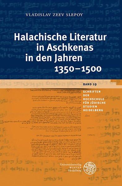 Halachische Literatur in Aschkenas in den Jahren 1350-1500