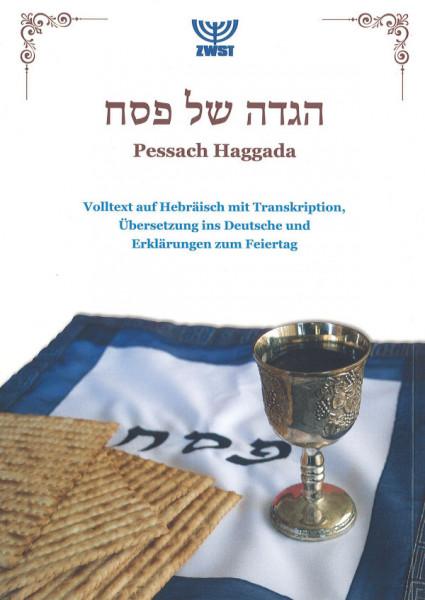 Haggada schel Pessach