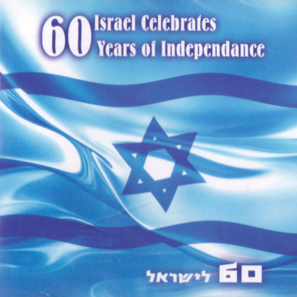 Israel Celebrates 60 Years of Independance