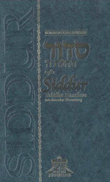 Siddur Tehillat Haschem