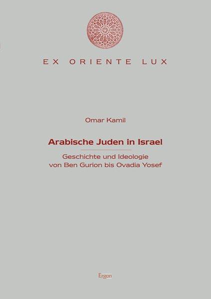 Arabische Juden in Israel