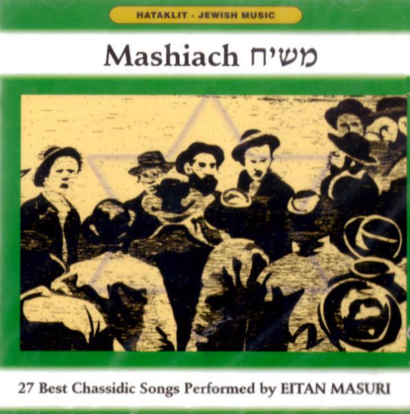 Mashiach. 27 Best Chassidic Songs
