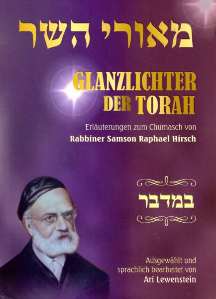 Glanzlichter der Torah - Bamidbar