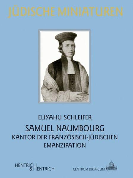 Samuel Naumbourg