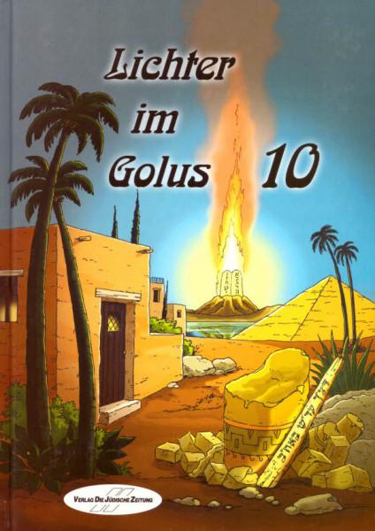 Lichter im Golus. Eine Auswahl von Kindergeschichten, Bd. 10