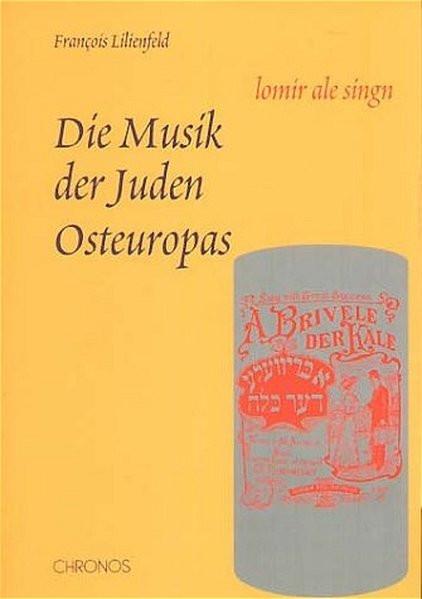 Die Musik der Juden Osteuropas