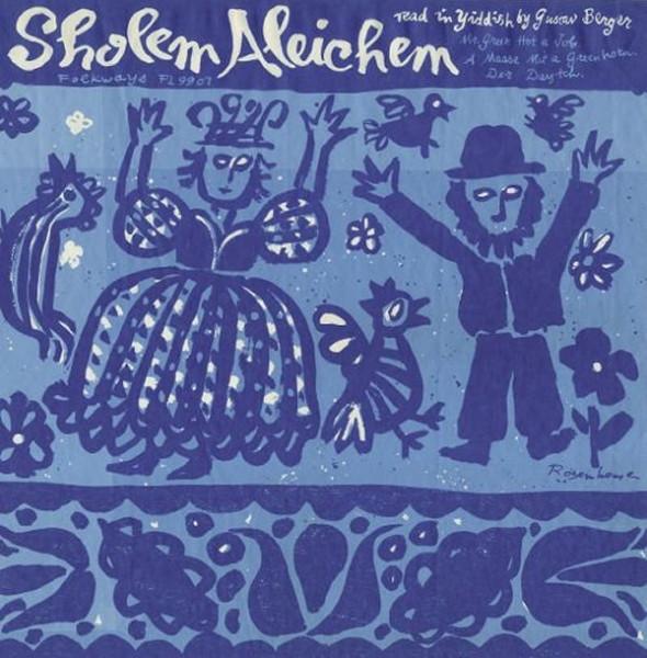Sholem Aleichem Read in Yiddish