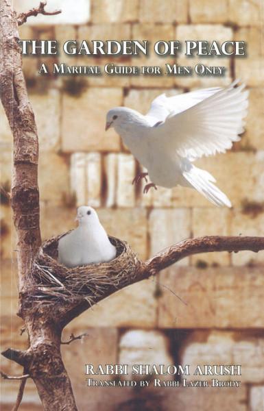 The Garden of Peace