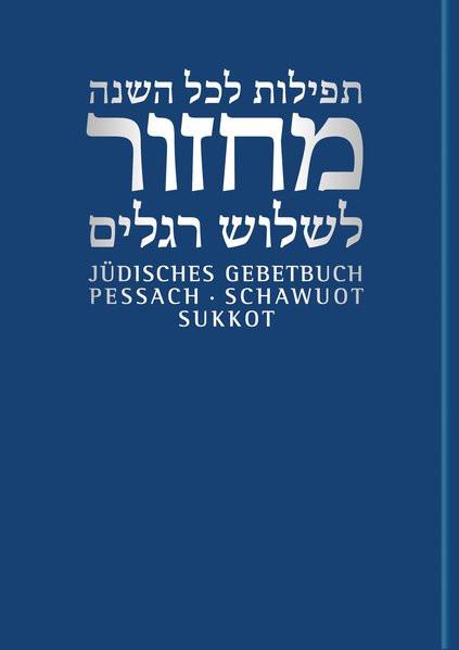Bd. 2: Pessach/Schawuot/Sukkot