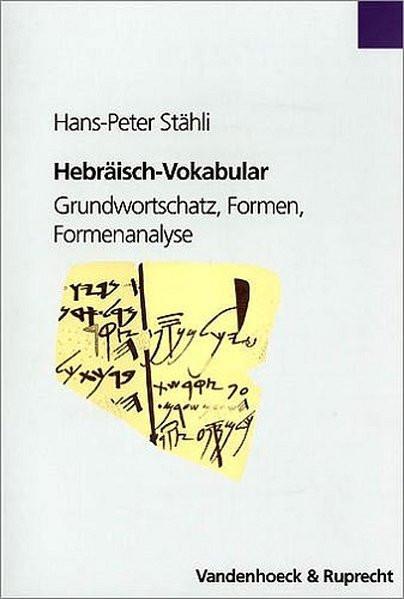 Hebräisch-Vokabular. Grundwortschatz - Formen - Formenanalyse