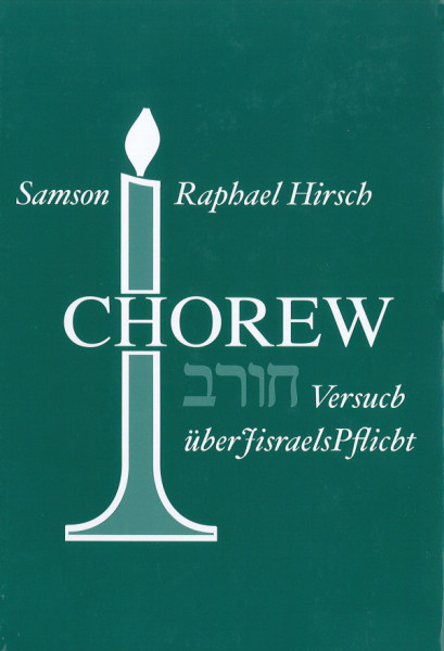 Chorew