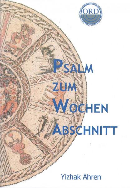 Psalm zum Wochenabschnitt