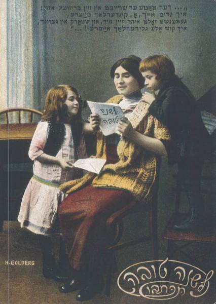 Notizbuch Blanko Jiddisch Familie *A letter for the new* Broschur bunt A 5