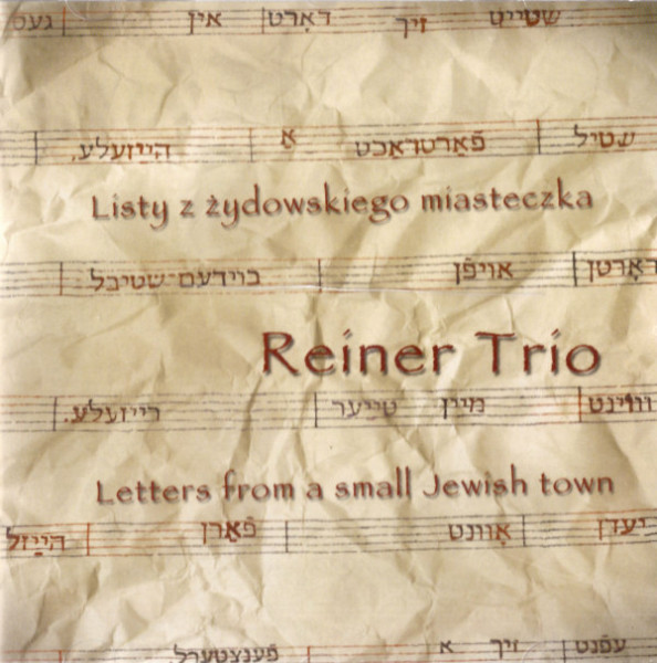 Letters from a small Jewish town