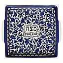 Mazzenteller für Pessach *armenisch* weiss/blaue Keramik 26x26cm