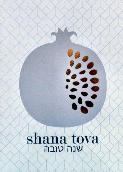 Shana Tova Granatapfel