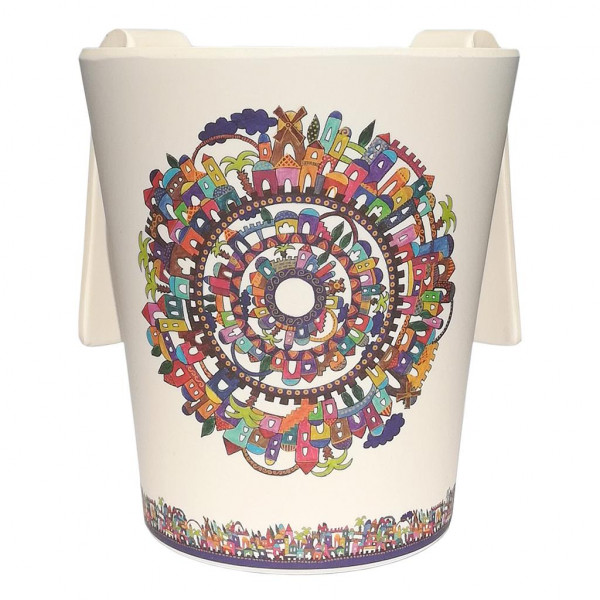Netillat Yadaim Handwaschkrug *Jerusalem* Kunststoff 13,5cm