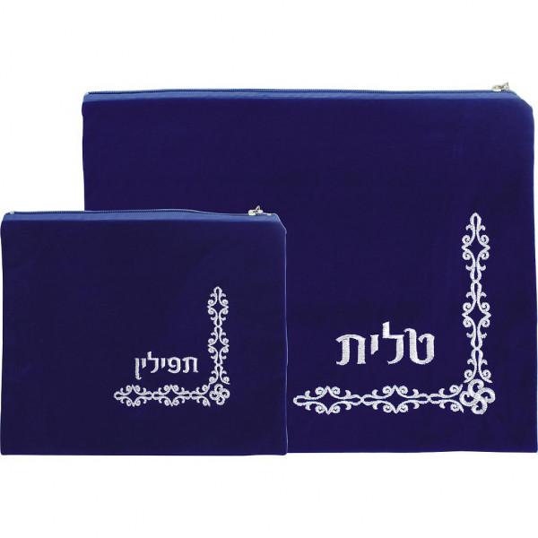 Tallit/ Tefillin Set *Ornament* königsblau 2-teilig 36x28cm/ 26x23cm