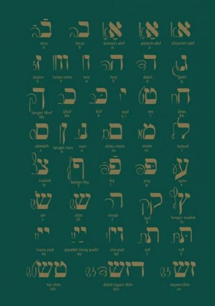 Notizbuch grün jiddisch Alef Bet A5