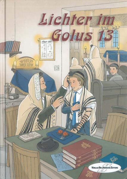 Lichter im Golus. Eine Auswahl von Kindergeschichten, Bd. 13