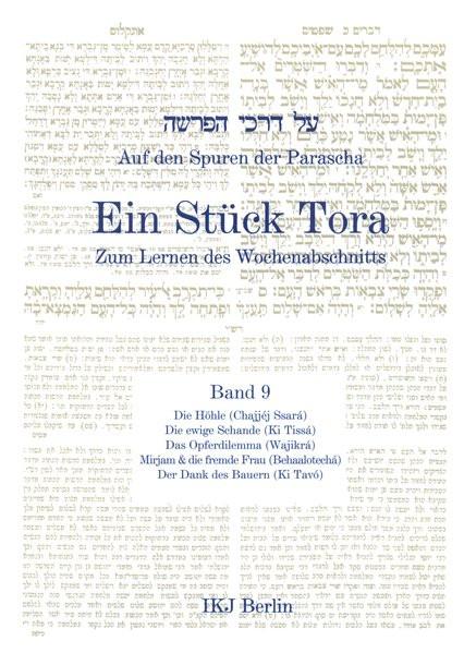 Auf den Spuren der Parascha. Ein Stück Tora zum Lernen des Wochenabschnitts. Bd. 9