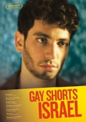 Gay Shorts Israel