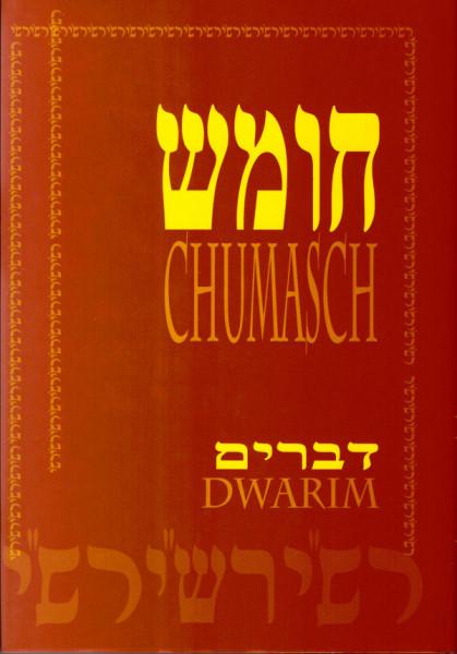Die Fünf Bücher der Tora mit Raschi-Kommentar und Haftarot. Teil V Dwarim