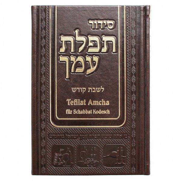 Siddur Tefilat Amcha für Schabbat Kodesch