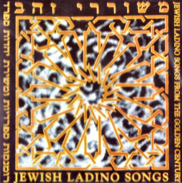 Jewish Ladino songs from the golden century